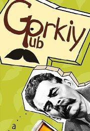 Gorkiy Pub