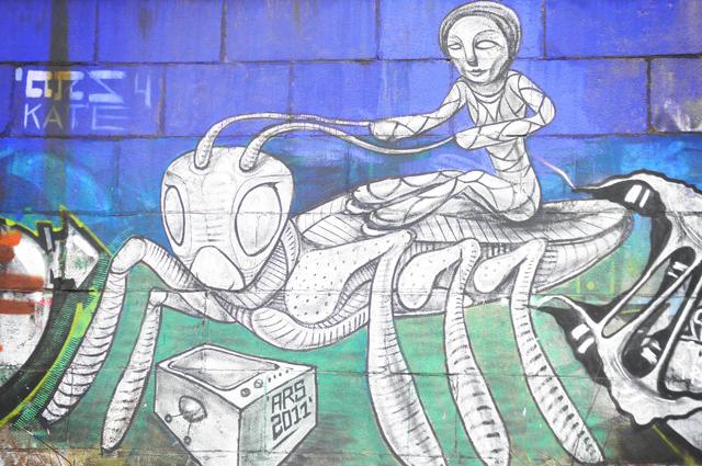 Рисунок ars на набережной