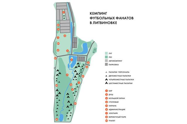 Схема кемпинга: the-village.ru