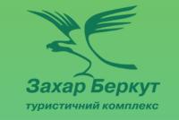"""Туристический комплекс """"Захар Беркут"""""""