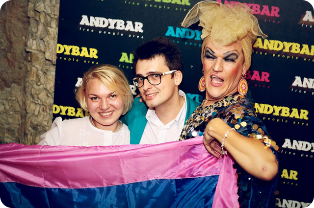 Снять гей парня недорого фото 174-277