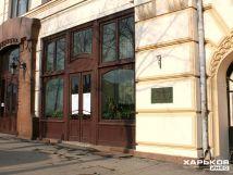 Театр кукол им. В.А. Афанасьева