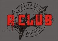 R-Club, Луганский областной рок-клуб