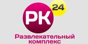 РК 24