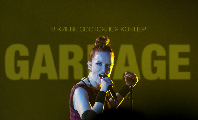В Киеве состоялся концерт Garbage