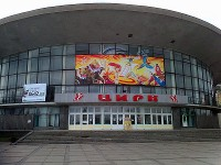 Луганский государственный цирк