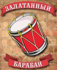 Залатанный барабан, андеграунд клуб
