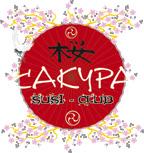 Сакура караоке-клаб