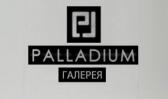 Галерея Palladium