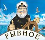 Рыбное кафе Балаклава