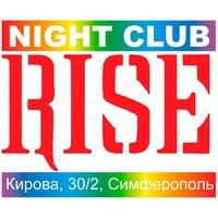 Rise клуб