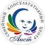 Аист, семейный консультативный центр