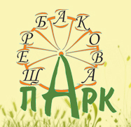 Парк культуры и отдыха им.Щербакова