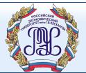 Выставочный зал Севастопольского филиала Российского экономического университета им. Г.В. Плеханова