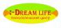 DREAM LIFE, психологический центр