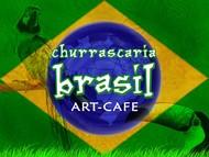 "Арт-кафе ""BRASIL"""