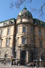 Музей етнографії і художнього промислу