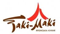 Таки-Маки в Днепропетровске
