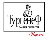 ТургенеФ