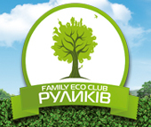 Family Eco Club Руликов