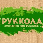 Руккола на Большой Васильковской