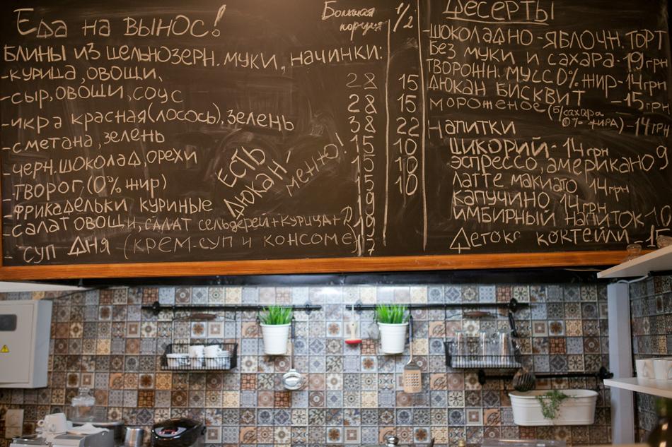 Say Grace Cafe Благодарное кафе здорового питания