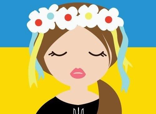 Как создать аватарку на фоне украинского флага