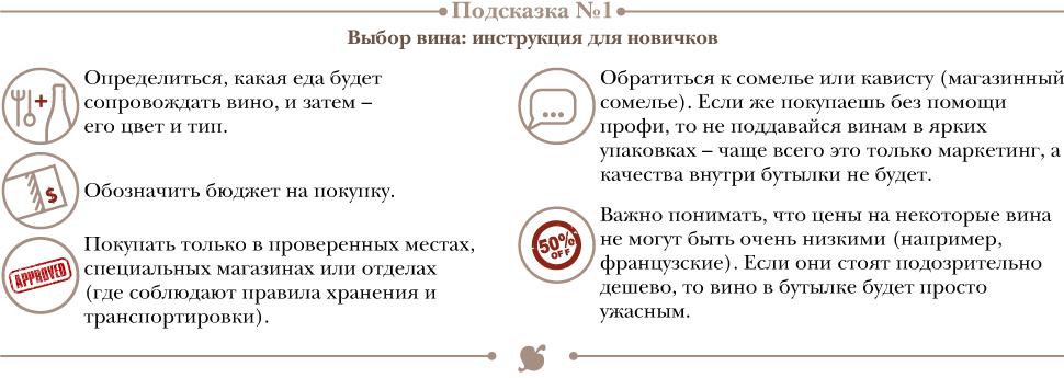 """Алексей Гижко, Wine House, вино, деликатесы, """"винный дом"""", выбор вина"""