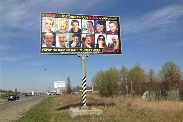 Среди нежелательных гостей - артист с украинскими корнями Иосиф Кобзон