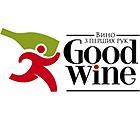 Good Wine, Деликатесная Пасха