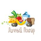 «Личный повар»