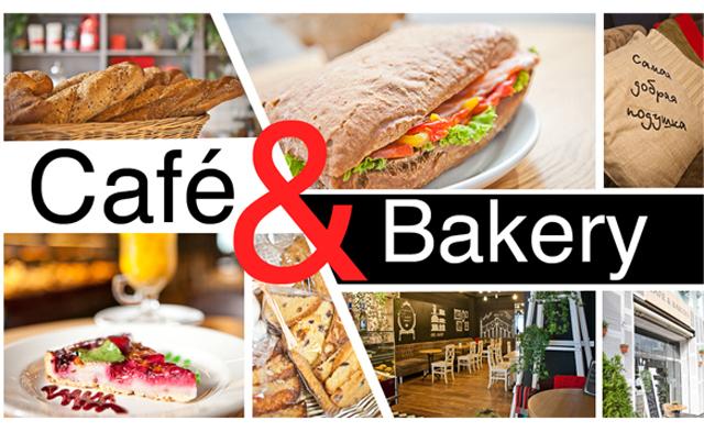 Вторая жизнь: Café&Bakery