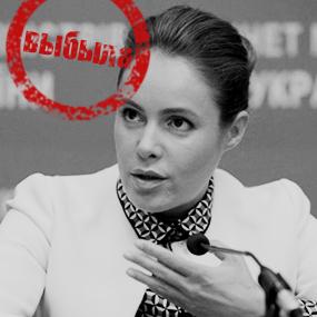 президентские выборы, Украина, 2014, кандидаты, Наталья Королевская