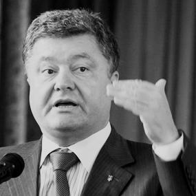 президентские выборы, Украина, 2014, кандидаты, Петр Порошенко