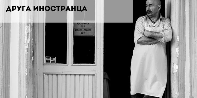 11 Restaurants Worth Visiting in Kyiv