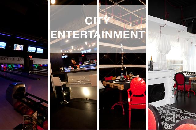 City Entertainment – идеальное решение для большой компании