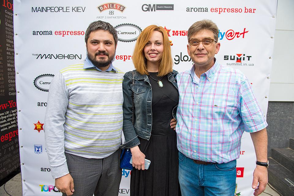 Aroma Espresso Bar Kiev  День Независимости Израиля