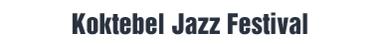Koktebel Jazz Festival, джазовый фестиваль, джаз, 2014