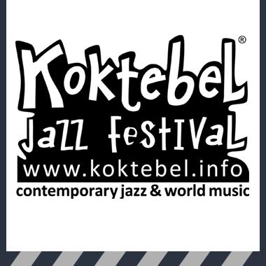 Koktebel Jazz Festival джазовый фестиваль, джаз, 2014