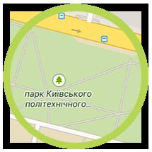 Парк КПИ