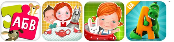 Mobile apps, приложения, Учибучка, Приходи в гости, Про съедобное и тому подобное, Балакаюча Абетка