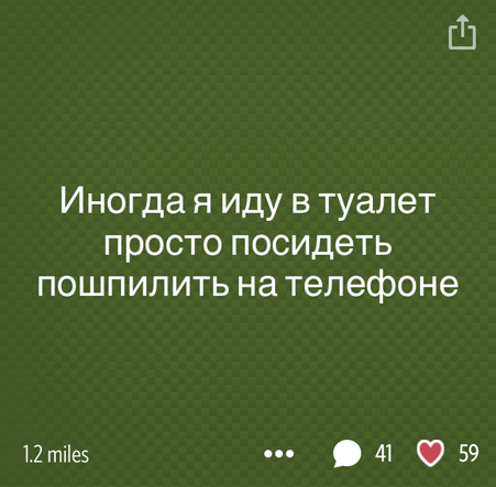 приложение Secret, Киев