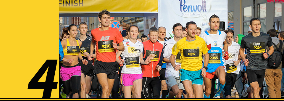 4й Киевский полумарафон, Киев, полумарафон, бег, легкая атлетика