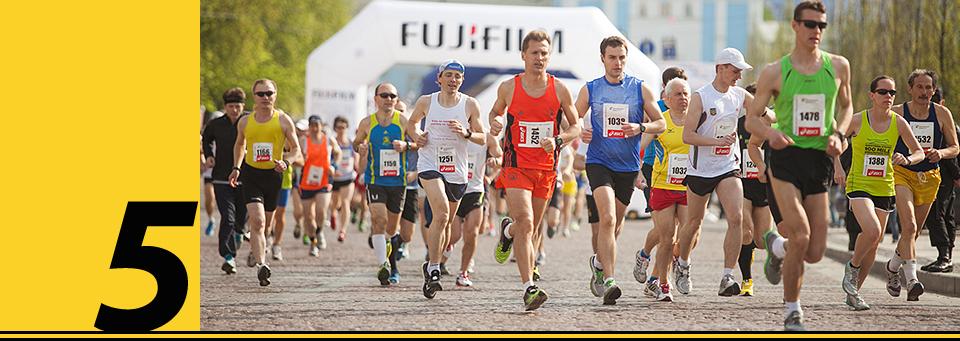 Sport & Active Run, Energy Run, забег, соревнования