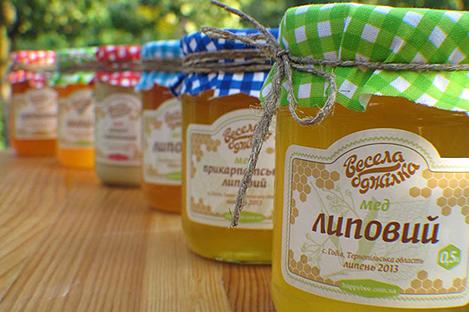 Весела Бджілка, мед