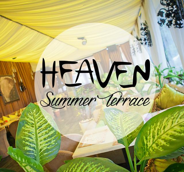 Heaven: обзор новой летней террасы