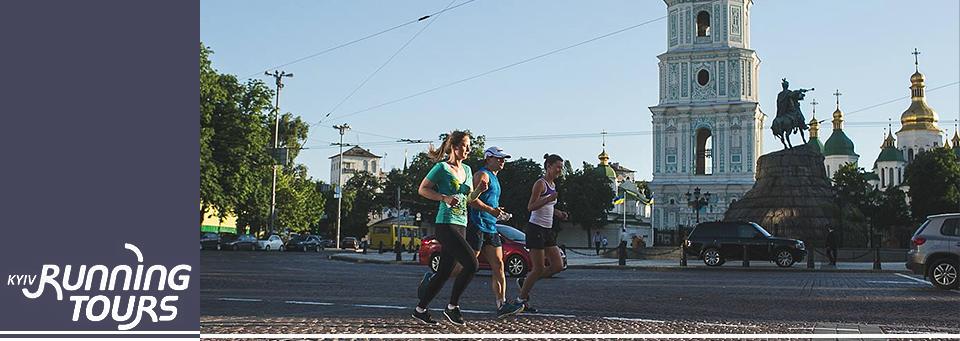 Kyiv Running Tours