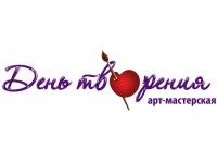 """Арт-мастерская """"День творения"""""""