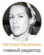 Наталья Калинина