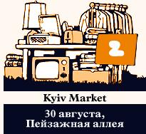 Kyiv Market